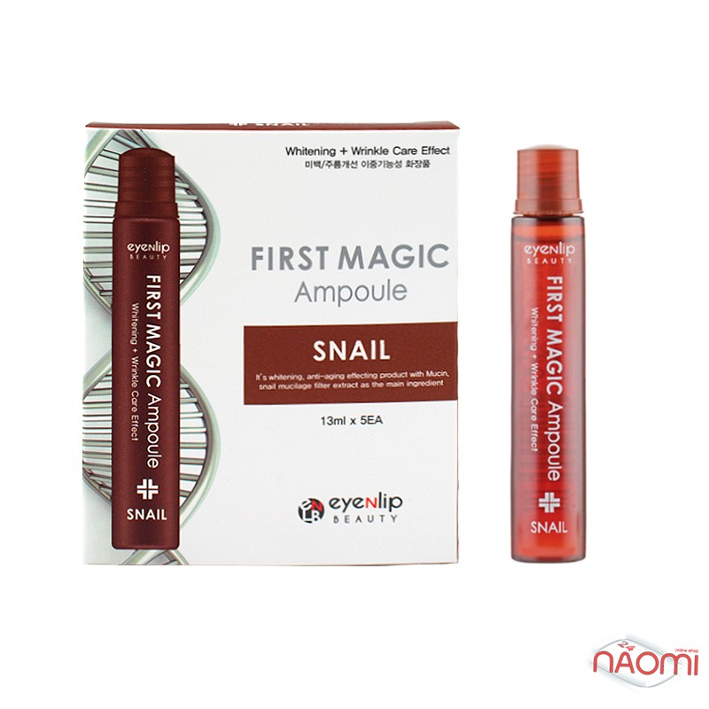 Сыворотка для лица Eyenlip First Magic Ampoule Snail с муцином улитки, 13 мл, фото 1, 57.00 грн.