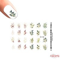 Слайдер-дизайн 3D 1125 Растения, веточки
