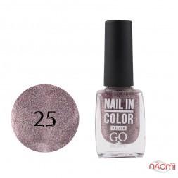 Лак для нігтів Go Active Nail in Color 025, кольорові переливчасті мікроблискітки на рожево-прозорій основі, 10 мл