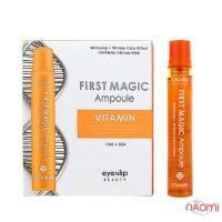 Сыворотка для лица Eyenlip First Magic Ampoule Vitamin с витаминами, 13 мл