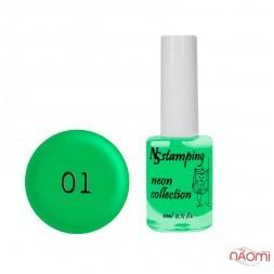 Лак для стемпінгу Nail Story Stamping Neon 01, світло-зелений, 11 мл