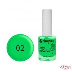 Лак для стемпінгу Nail Story Stamping Neon 02, салатовий, 11 мл