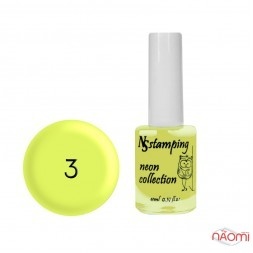 Лак для стемпінгу Nail Story Stamping Neon 03, жовтий 11 мл