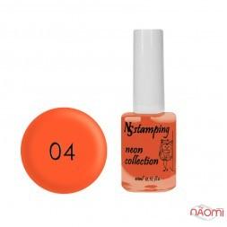 Лак для стемпінгу Nail Story Stamping Neon 04, помаранчевий, 11 мл