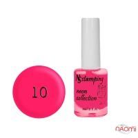 Лак для стемпинга Nail Story Stamping Neon 10, кукольно-розовый, 11 мл