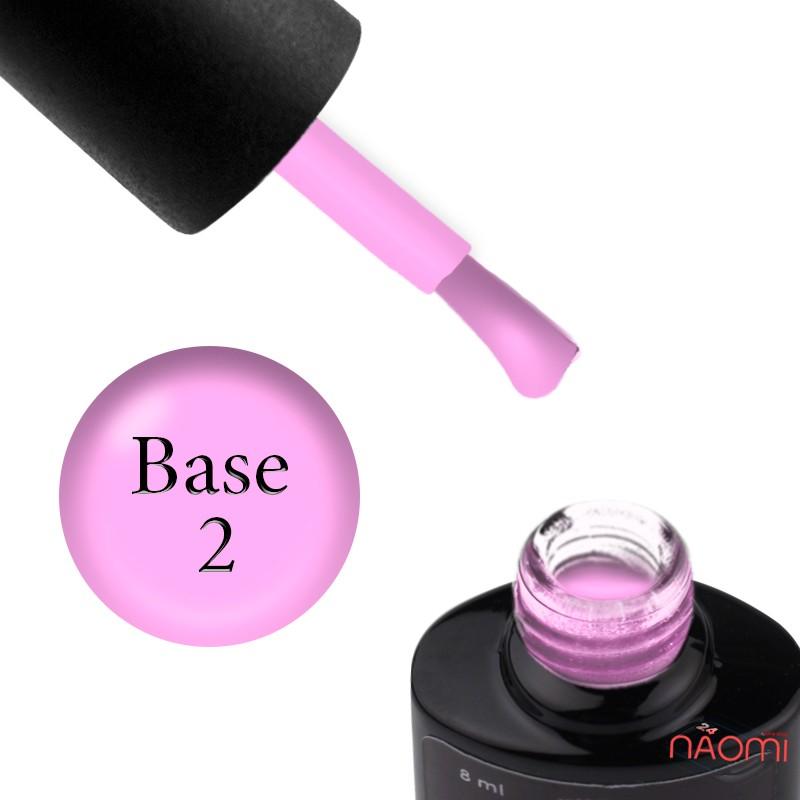 База цветная Saga Professional Color Base 002, лилово-розовый, 8 мл, фото 1, 130.00 грн.
