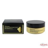 Патчи гидрогелевые под глаза JM Solution Golden Cocoon Home Esthetic Eye Patch с экстрактом золота и шелка, 60 шт.