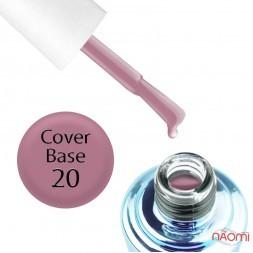 База камуфлирующая для гель-лака Elise Braun Cover Base Coat 20, 15 мл