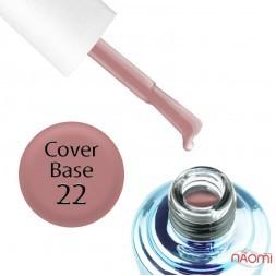 База камуфлирующая для гель-лака Elise Braun Cover Base Coat 22, 15 мл