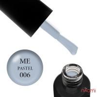 Гель-лак F.O.X Masha Efrosinina 006 Pastel серо-голубой, 5 мл