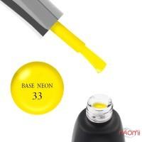База неонова You POSH French Rubber Base Neon De Luxe 33, 12 мл