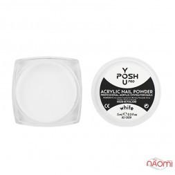Акриловая пудра You POSH Acrylic Nail Powder White, белая, 5 г