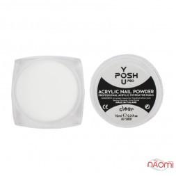 Акриловая пудра You POSH Acrylic Nail Powder Clear, прозора, 10 г
