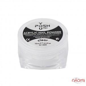 Акриловая пудра You POSH Acrylic Nail Powder Clear, прозрачная, 10 г