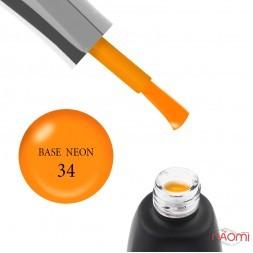 База неоновая You POSH French Rubber Base Neon De Luxe 34, горячий оранж, 12 мл