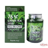 Сыворотка ампульная для лица Farmstay 76 Green Tea Seed All-in-One Ampoule с зеленым чаем, 250 мл