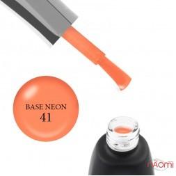 База неоновая You POSH French Rubber Base Neon De Luxe 41, сочный оранжевый, 12 мл