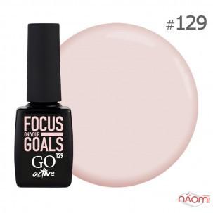 Гель-лак GO Active 129 Belamour Focus On Your Goals молоко с кофе, 10 мл
