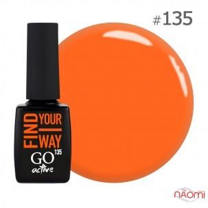 Гель-лак GO Active 135 Energy Find Your Way сочный оранжевый, 10 мл