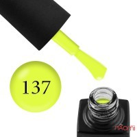 Гель-лак GO Active 137 Energy Stay Strong сочный лимон-лайм, 10 мл
