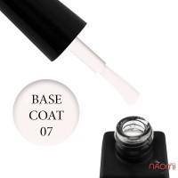 База камуфлирующая каучуковая для гель-лака Global Fashion French Rubber Base Coat 07, 8 мл