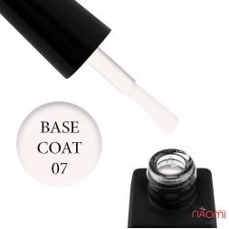 База камуфлююча каучукова для гель-лаку Global Fashion French Rubber Base Coat 07, 8 мл