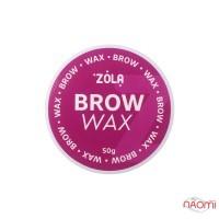Воск для укладки бровей ZOLA Brow Wax, 50 г