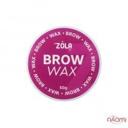 Віск для укладки брів ZOLA Brow Wax, 50 г