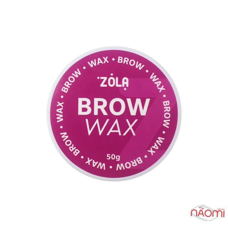 Воск для укладки бровей ZOLA Brow Wax, 50 г, фото 1, 225.00 грн.