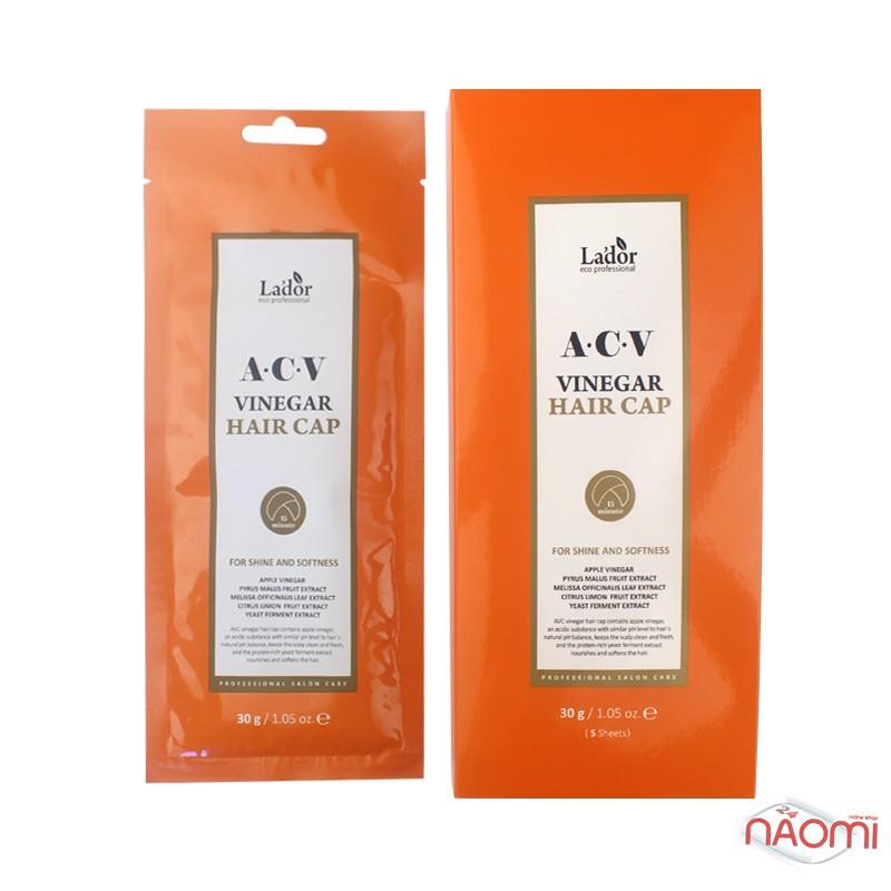 Маска-шапочка для блеска волос La.dor ACV Vinegar Hair Cap с яблочным уксусом, 30 г, фото 1, 76.00 грн.