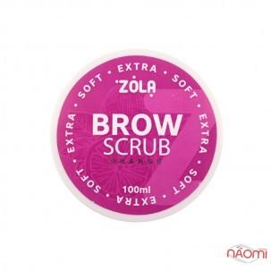 Скраб для бровей ZOLA Brow Scrub Extra Soft Orange, экстра мягкий с ароматом апельсина, 100 мл