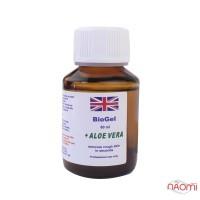 Ремувер кислотний для педикюру BioGel Aloe Vera, 60 мл