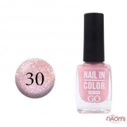 Лак для ногтей Go Active Nail in Color 030 прозрачно-розовый с золотистой слюдой, 10 мл