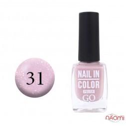 Лак для ногтей Go Active Nail in Color 031 прозрачный пастельно-розовый с золотистой слюдой, 10 мл