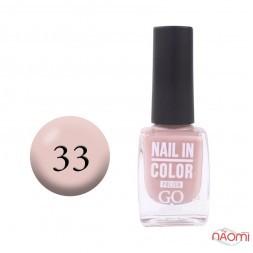 Лак для ногтей Go Active Nail in Color 033 нежно-розовая пастель, 10 мл