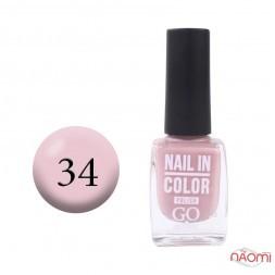 Лак для ногтей Go Active Nail in Color 034 приглушенный лилово-розовый, 10 мл