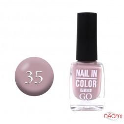 Лак для ногтей Go Active Nail in Color 035 розовый кофе, 10 мл