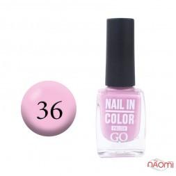 Лак для ногтей Go Active Nail in Color 036 весенний розовый, 10 мл