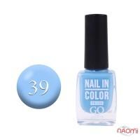 Лак для ногтей Go Active Nail in Color 039 голубой, 10 мл