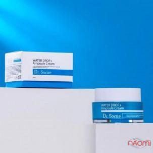 Крем для обличчя Dr. Some Water Drop + Ampoule Cream зволожуючий на основі гіалуронової кислоти, 50 мл
