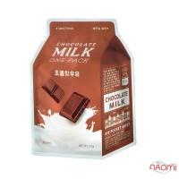 Маска для лица тканевая Apieu Chocolate Milk One-Pack с экстрактом какао и молочными протеинами, 21 г