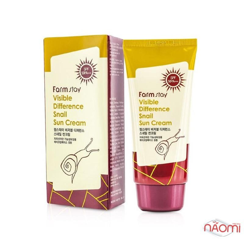 Солнцезащитный крем для лица Farmstay Visible Difference Snail Sun Cream SPF 50+PA+++ с экстрактом улитки, 70 г, фото 1, 125.00 грн.