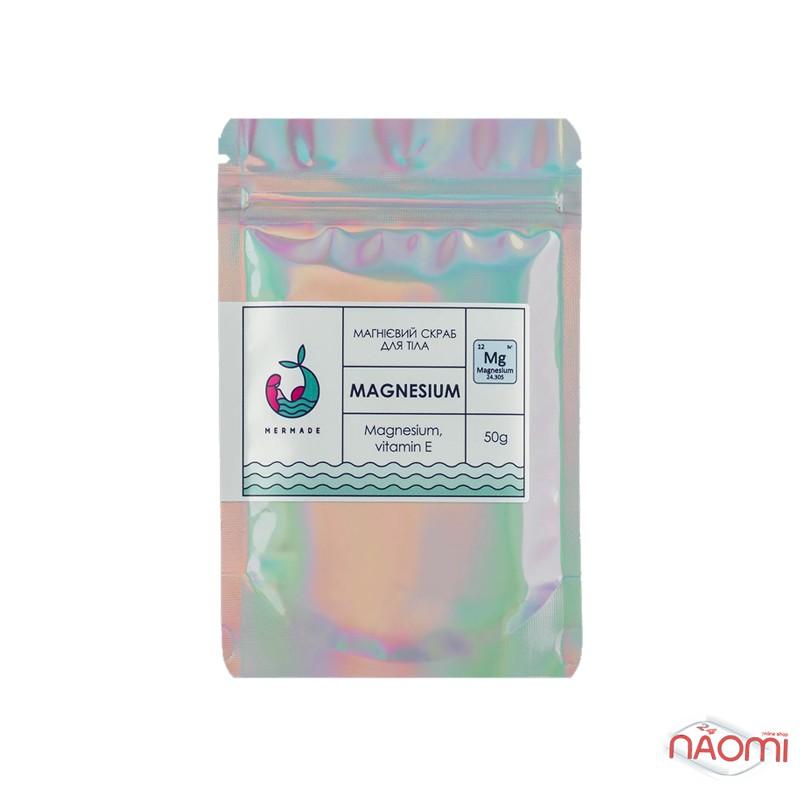 Скраб солевой для тела Mermade Magnesium, магниевый, 50 г, фото 1, 59.00 грн.