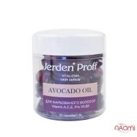 Сыворотка в капсулах Jerden Proff Avocado Oil регенерирующая для окрашенных волос, 50х1 мл