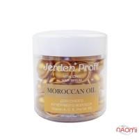 Сыворотка в капсулах Jerden Proff Moroccan Oil регенерирующая для сухих кудрявых волос, 50х1 мл