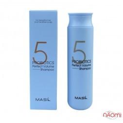Шампунь для ідеального об'єму волосся Masil 5 Probiotics Perfect Volume Shampoo з пробіотиками, 300 мл
