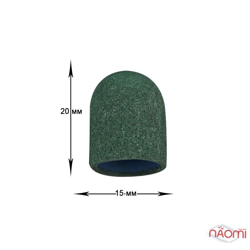 Колпачок насадка для фрезера D 13 мм, абразивность 180, фото 1, 13.00 грн.