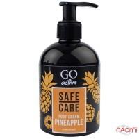 Крем для ног Go Active Safe Care Foot Cream Pineapple, восстанавливающий с экстрактом ананаса, 275 мл