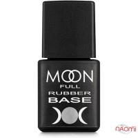 База каучуковая для гель-лака Moon Full Rubber Base, 8 мл