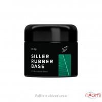База каучукова для гель-лаку Siller Professional Rubber Base, 30 мл
